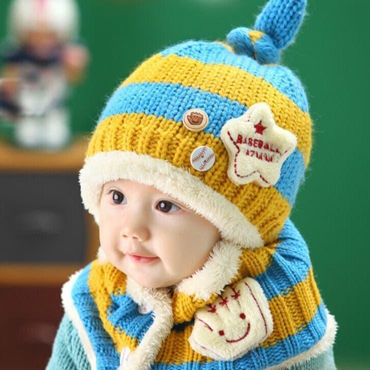 子供用ニット帽+マフラー・ボタン付きネックウォーマー・ニットキャップ・キッズ・ベビー・子ども・男の子・女の子・男女兼用・幼児・Kids