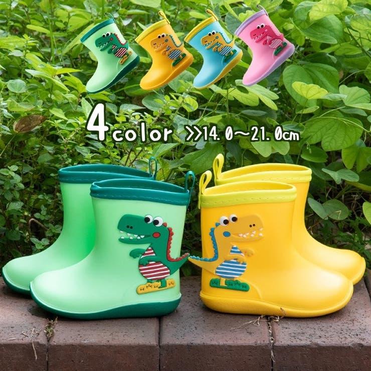 長靴 レインブーツ 子供用   PlusNao   詳細画像1