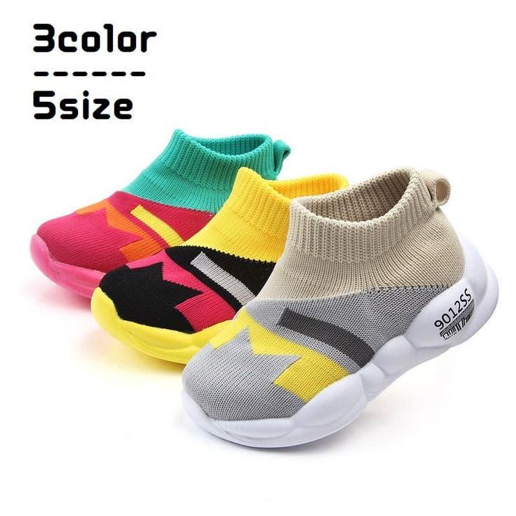 ファーストシューズ ベビーシューズ 靴   PlusNao   詳細画像1