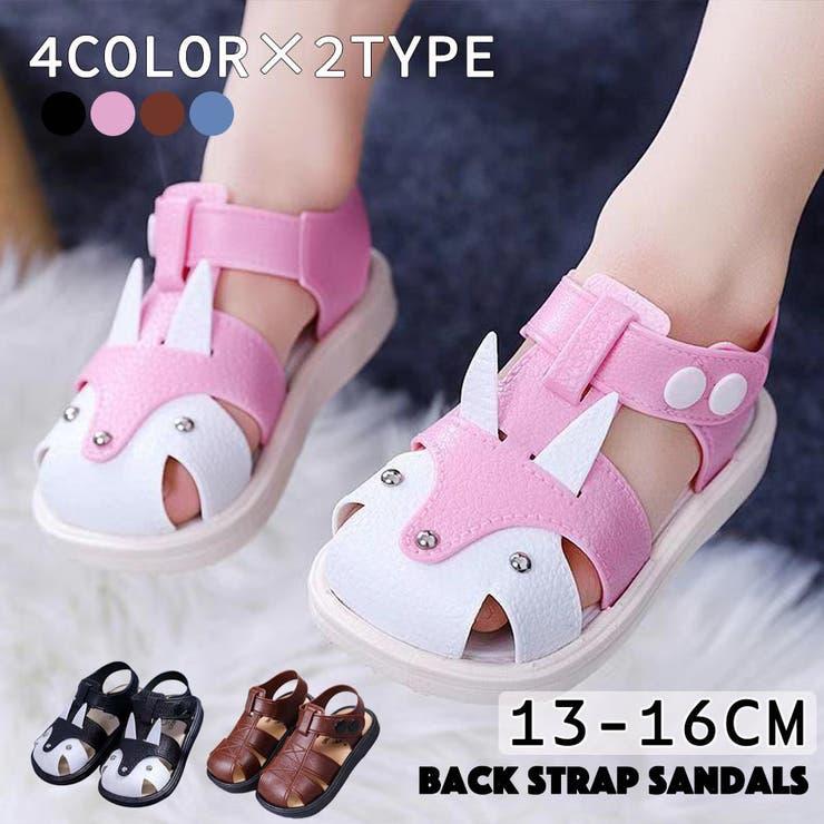 子ども用 サンダル 靴 | PlusNao | 詳細画像1