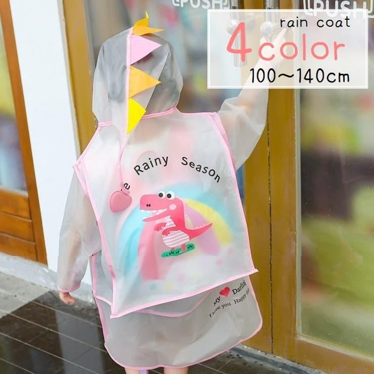 PlusNaoの小物/雨具・レインコート | 詳細画像