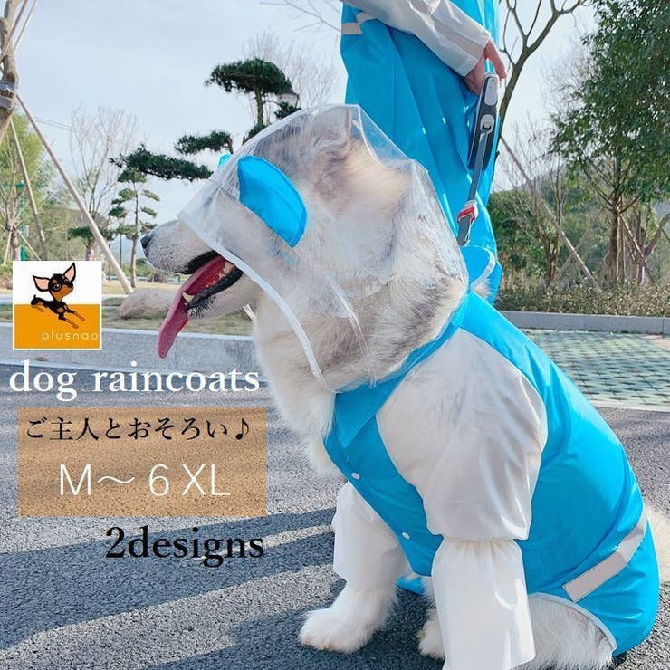 PlusNaoのホビー・ペット・雑貨/ペットグッズ   詳細画像