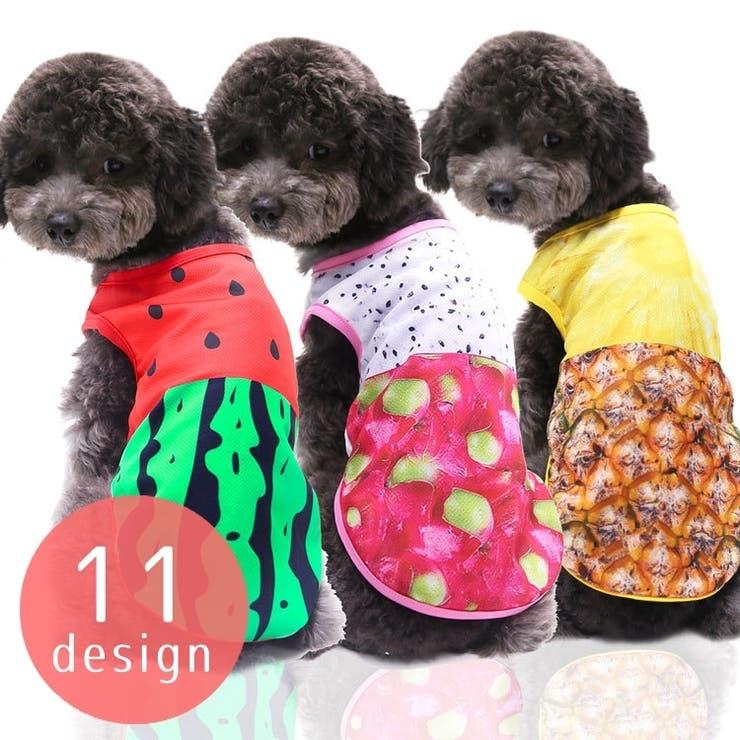 ドッグウェア キャットウェア 犬服 | PlusNao | 詳細画像1