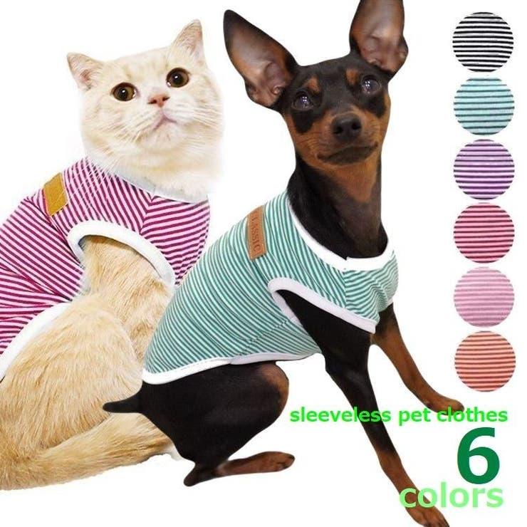 ペット服 タンクトップ 犬 | PlusNao | 詳細画像1