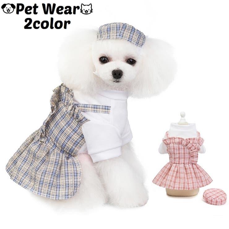 ペットウェア ワンピース 犬服 | PlusNao | 詳細画像1