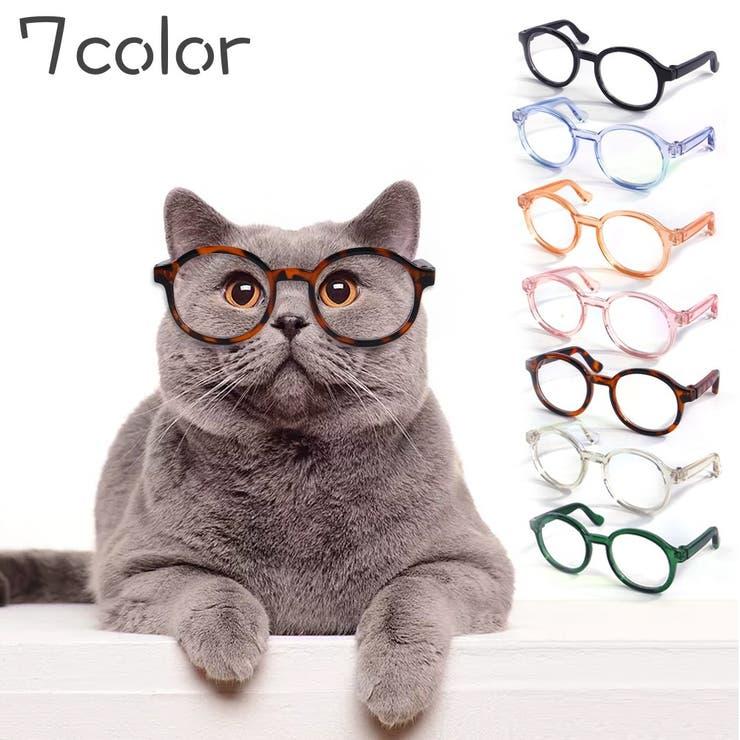 ペット用メガネ 猫用 犬用 | PlusNao | 詳細画像1