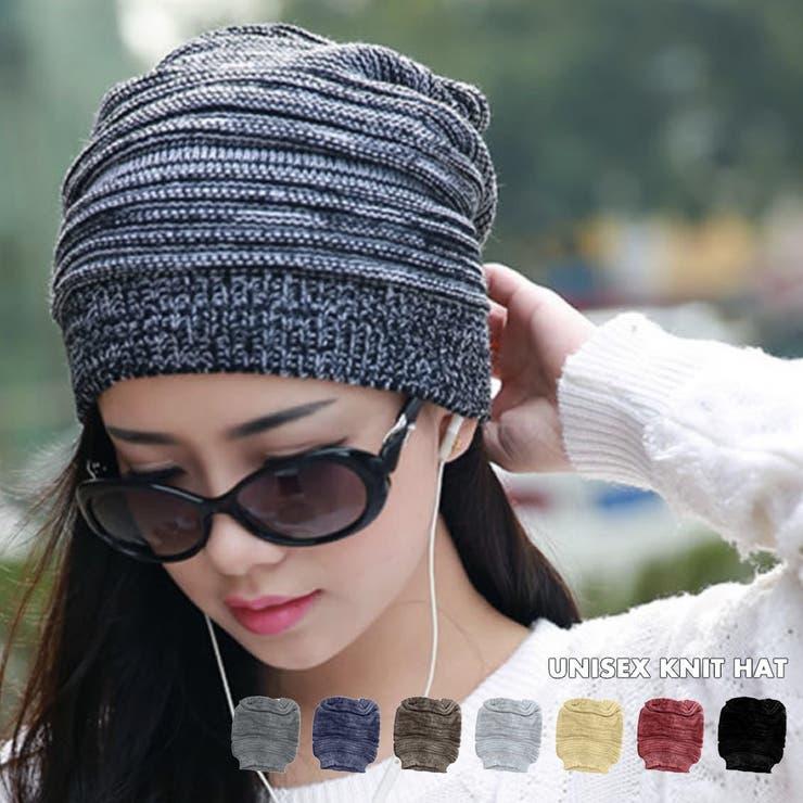 PlusNaoの帽子/ニット帽   詳細画像