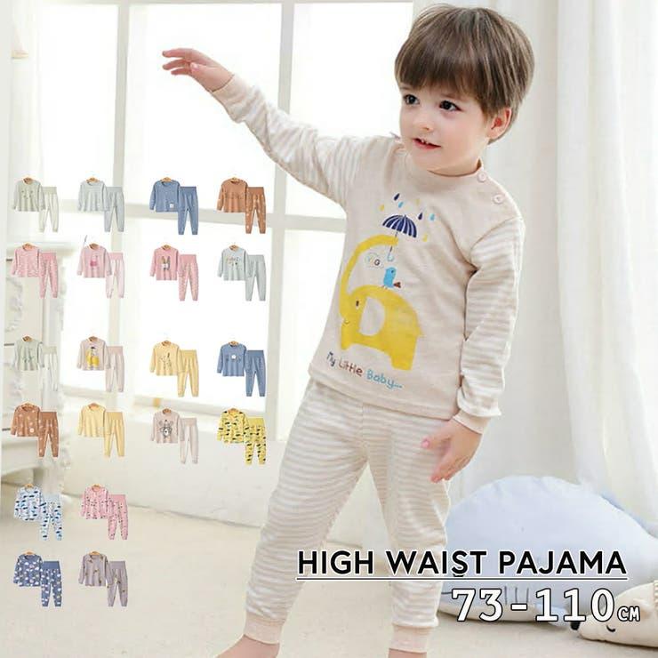 セットアップ 上下セット 子供用パジャマ   PlusNao   詳細画像1