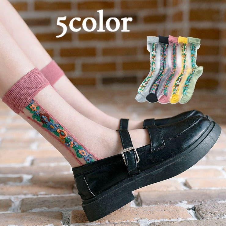 PlusNaoのインナー・下着/靴下・ソックス | 詳細画像