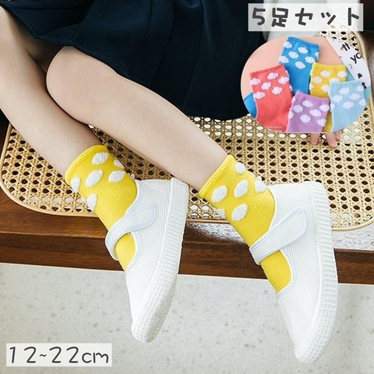 靴下 クルーソックス 5足セット   PlusNao   詳細画像1