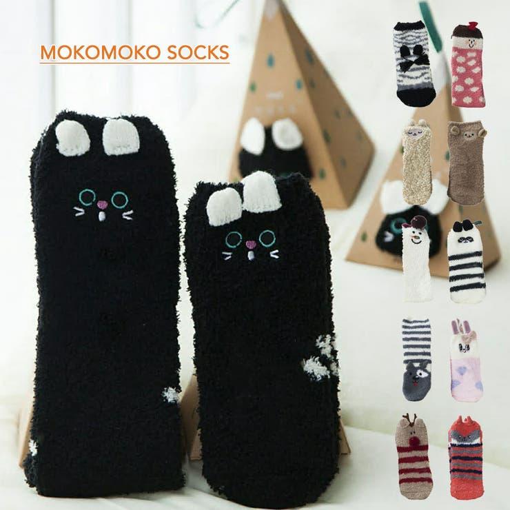 もこもこ靴下 ソックス ショートソックス   PlusNao   詳細画像1