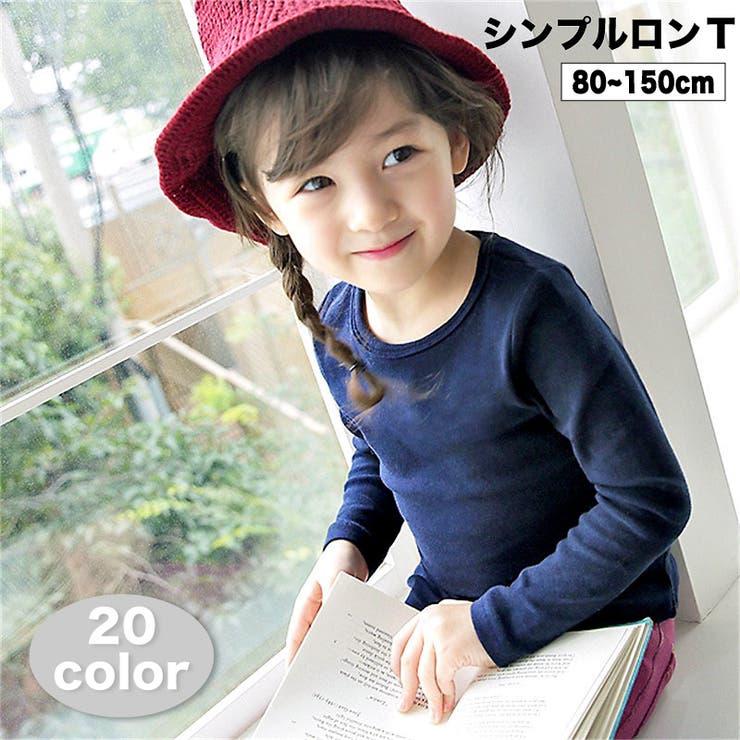 長袖Tシャツ 子供服 キッズ | PlusNao | 詳細画像1