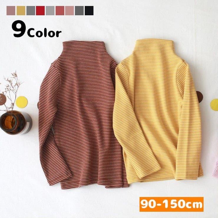 カットソー 長袖 子供服 | PlusNao | 詳細画像1