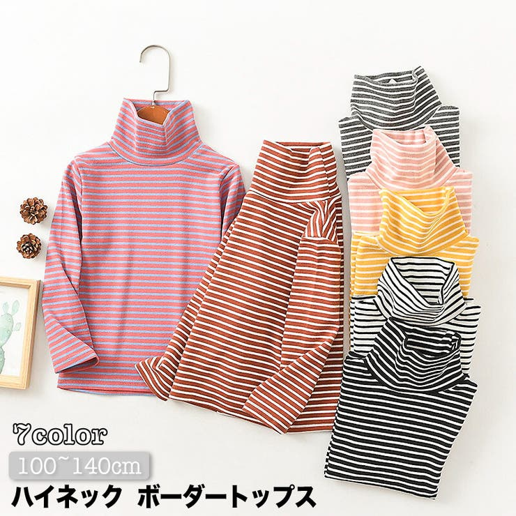 カットソー 子供服 キッズ | PlusNao | 詳細画像1
