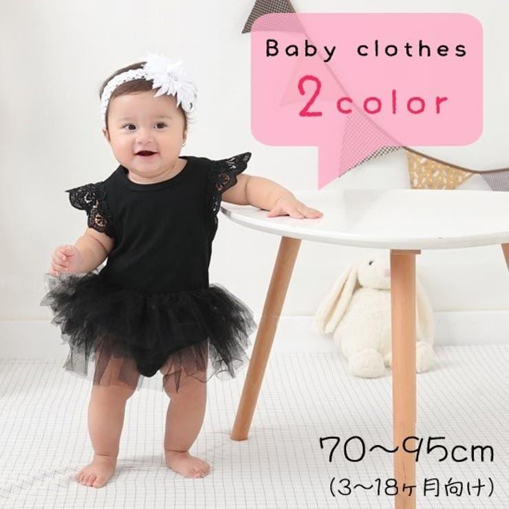 ロンパース ベビー 赤ちゃん | PlusNao | 詳細画像1