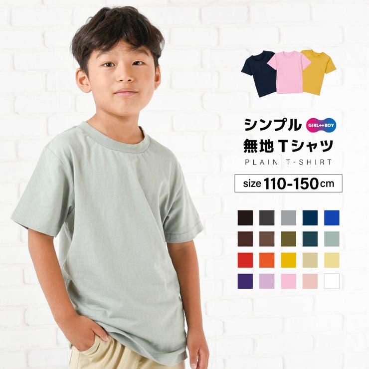 Tシャツ 半袖 無地   PlusNao   詳細画像1