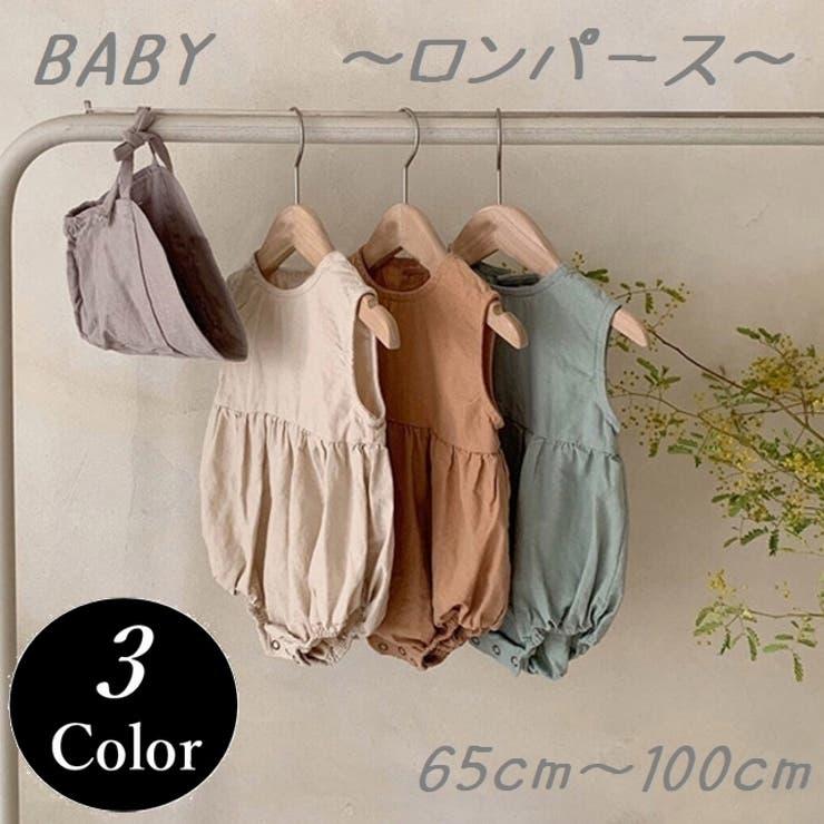 PlusNaoのベビー服・ベビー用品/べビーロンパース・カバーオール | 詳細画像