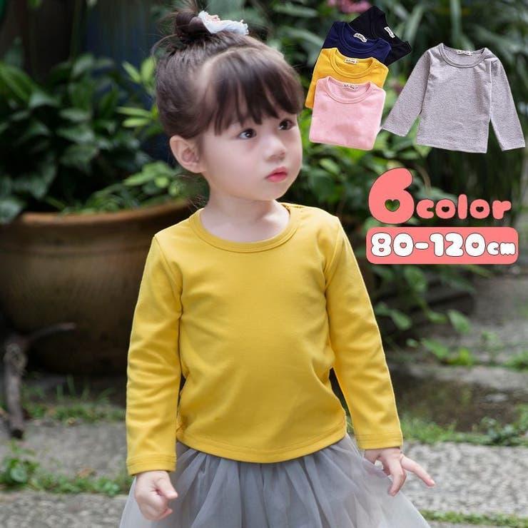 長袖Tシャツ カットソー 子供服 | PlusNao | 詳細画像1