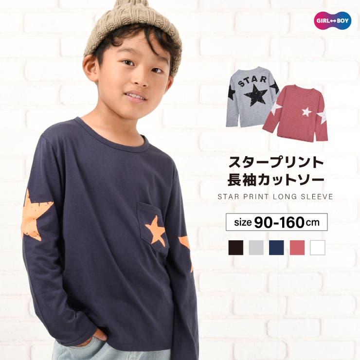 長袖Tシャツ カットソー ロンT   PlusNao   詳細画像1