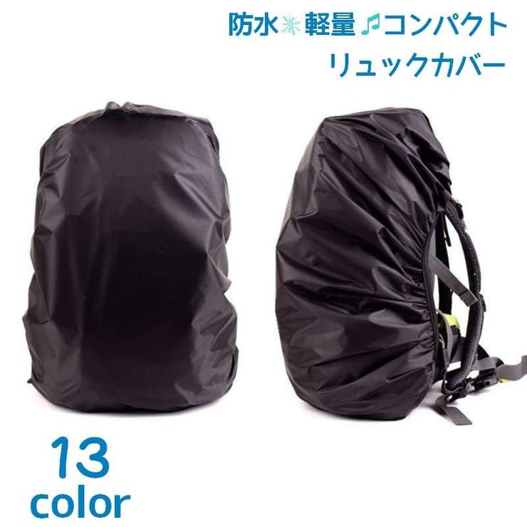 PlusNaoのバッグ・鞄/リュック・バックパック   詳細画像