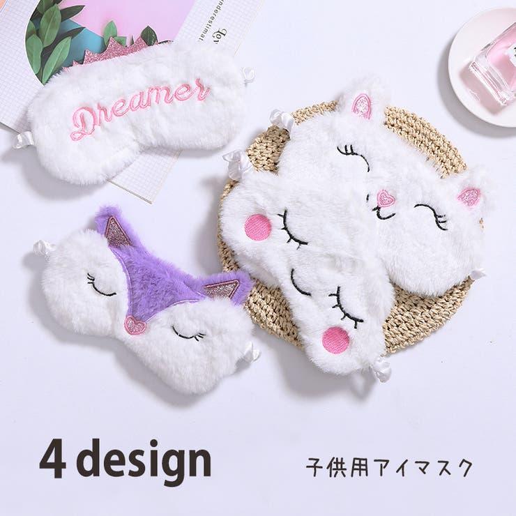PlusNaoのホビー・ペット・雑貨/トラベルグッズ   詳細画像