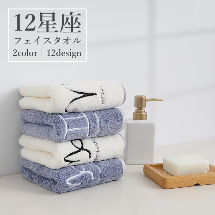 PlusNaoのバス・トイレ・掃除洗濯/タオル・バスタオル   詳細画像