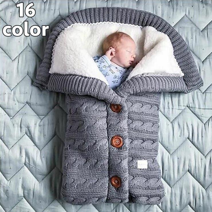 ベビーブランケット ベビー用寝袋 寝具 | PlusNao | 詳細画像1