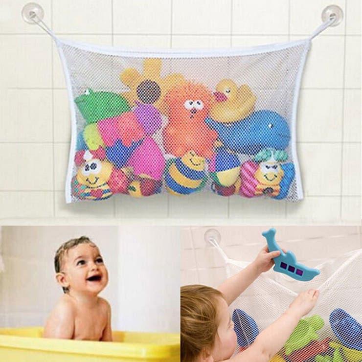 お風呂おもちゃ収納 バストイ入れ お片付けネット 収納ネット バスネット 水遊び お風呂 バスフック 吸盤付き