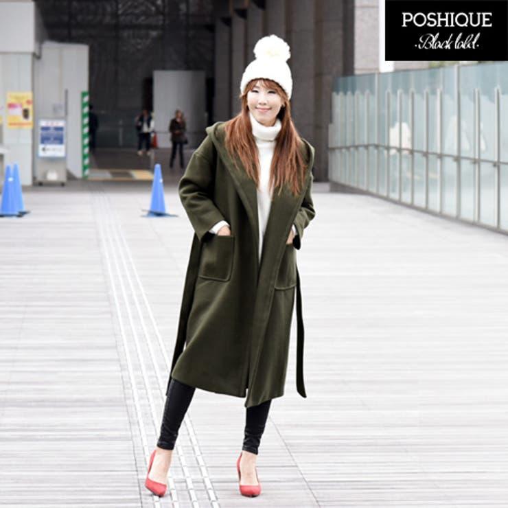 [POSHIQUE Black Label] ガウンコート レディース 冬 大きいサイズ ひざ丈 ロングコート ウールコート ウール混ガウンコート