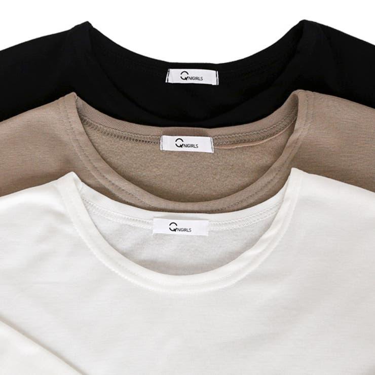 オリジナル裏起毛Tシャツ/長袖/ロンティー/ロンT/内側起毛/やわらか/暖かい/インナー/重ね着/広めのラウンドネック/丈長め/カジュアルからオフィスまで/OL/シンプル/ベーシック/トップス/A/W/秋冬
