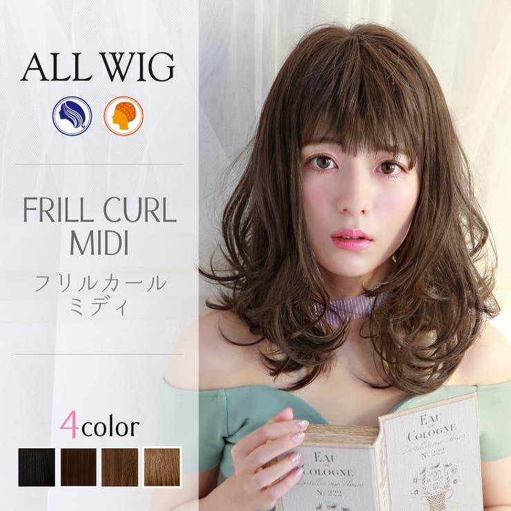 PRISILAのウィッグ/オールウィッグ   詳細画像