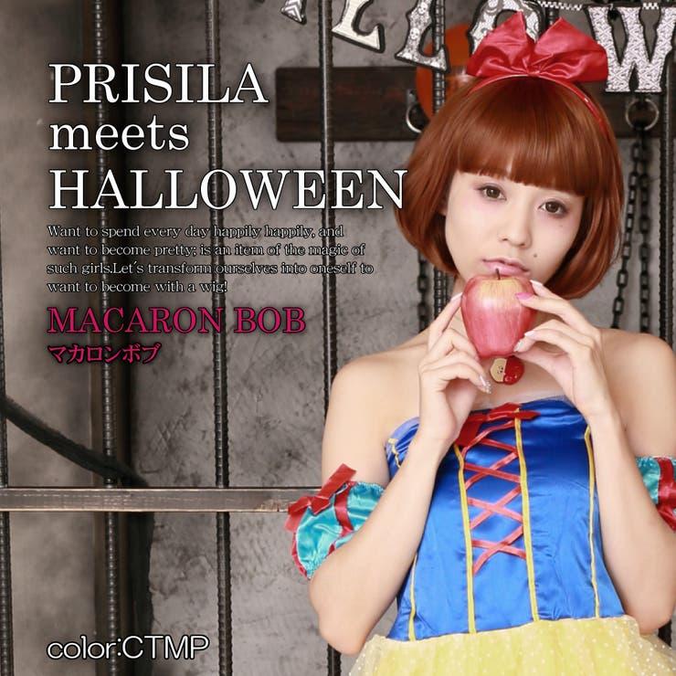 PRISILAのウィッグ/オールウィッグ | 詳細画像