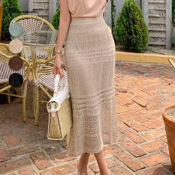 privatebeachのスカート/ロングスカート・マキシスカート | 詳細画像