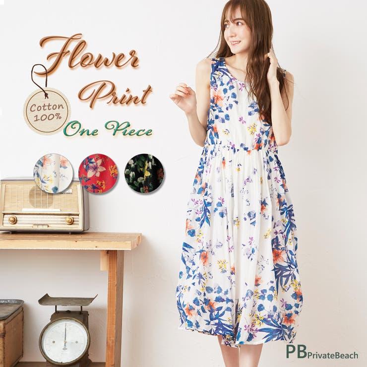 privatebeachのワンピース・ドレス/マキシワンピース   詳細画像