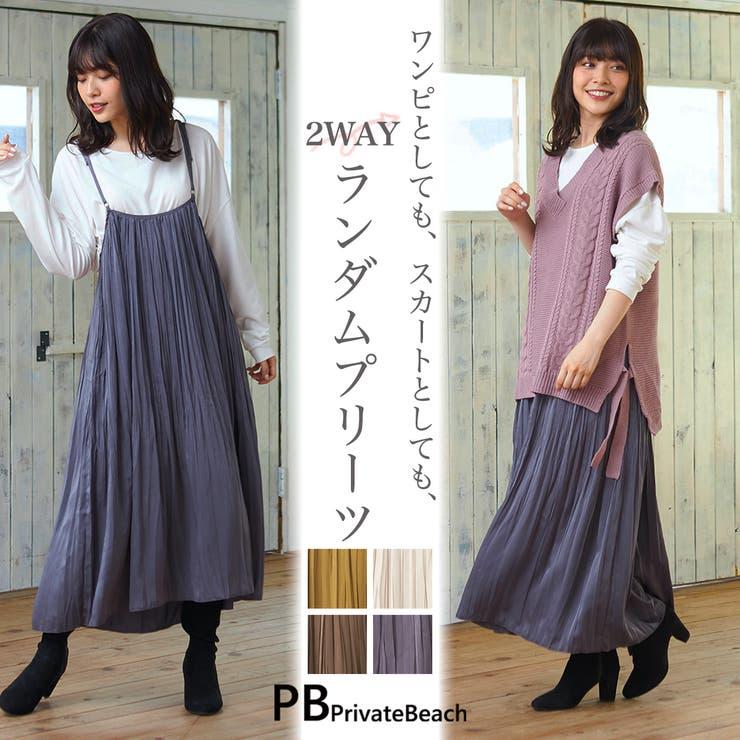 privatebeachのワンピース・ドレス/ワンピース   詳細画像