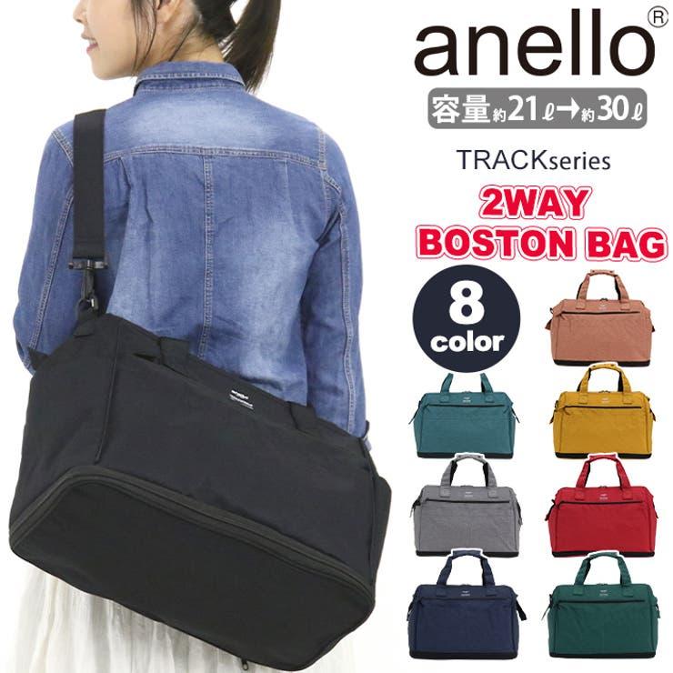 ボストン anello アネロ   Bellezza   詳細画像1