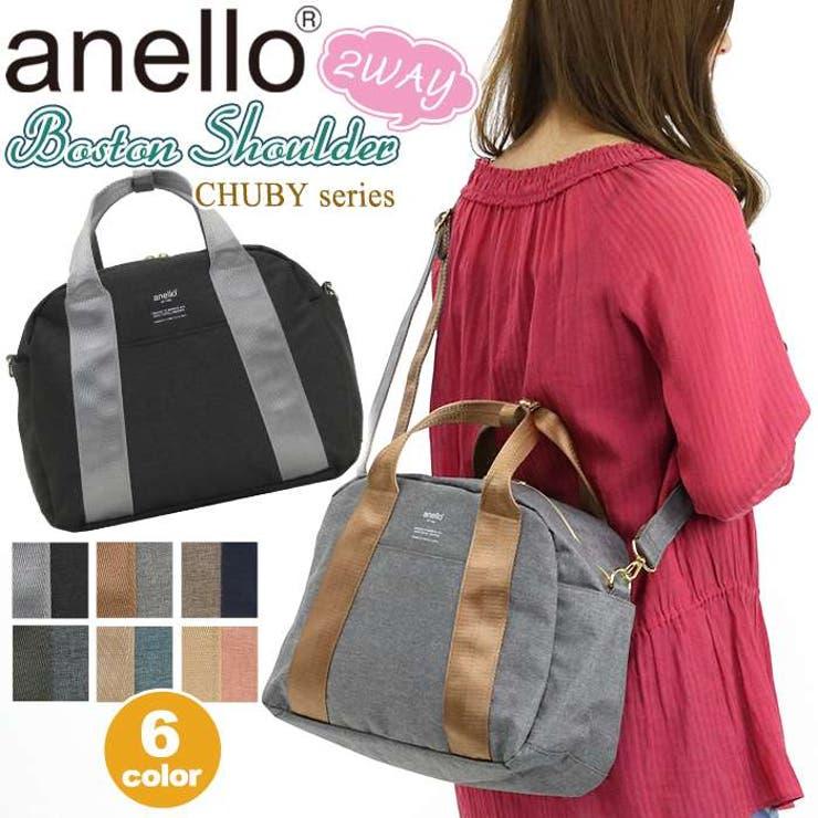 ボストンショルダー anello アネロ | Bellezza | 詳細画像1