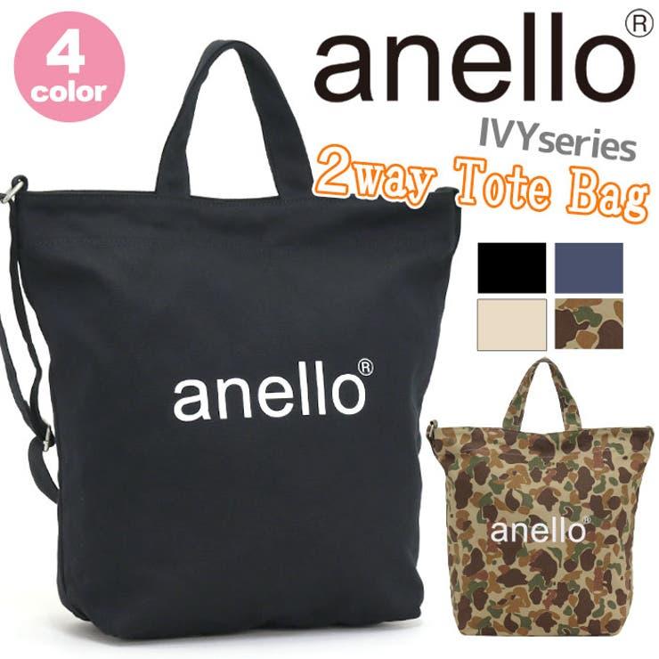 anello アネロ 正規品   Bellezza   詳細画像1
