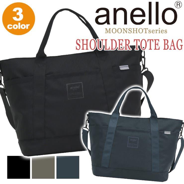トートバッグ anello アネロ | Bellezza | 詳細画像1