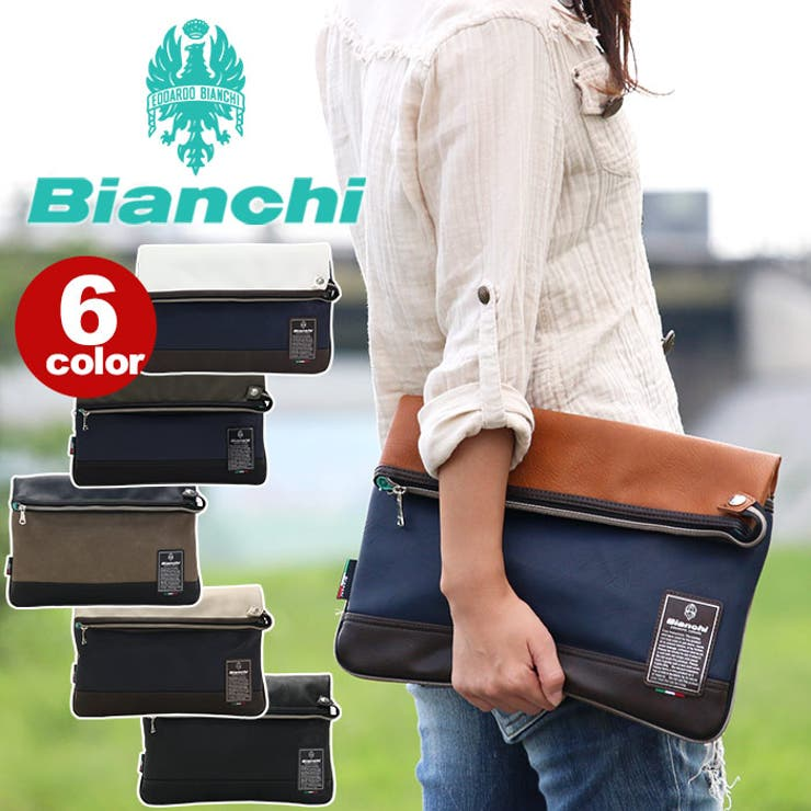 Bianchi ビアンキ クラッチバッグ | Bellezza | 詳細画像1