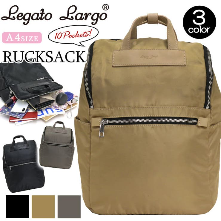 リュック レディース LegatoLargo | Bellezza | 詳細画像1