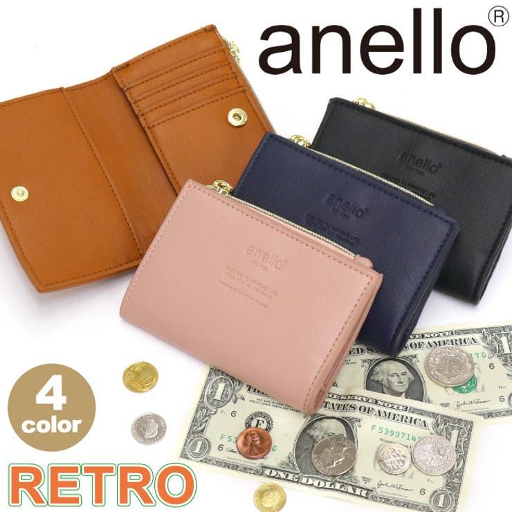 財布 anello アネロ | Bellezza | 詳細画像1