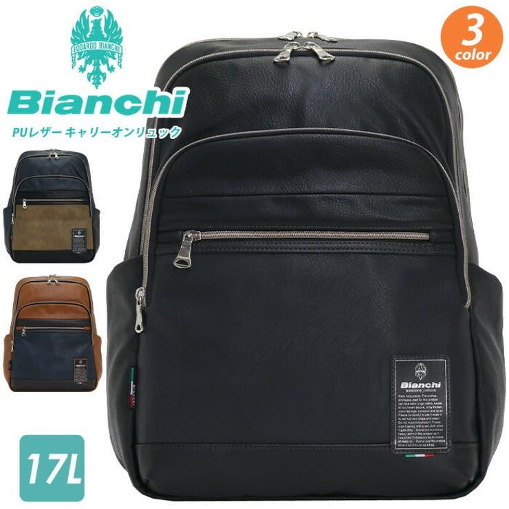リュックサック Bianchi ビアンキ   Bellezza   詳細画像1