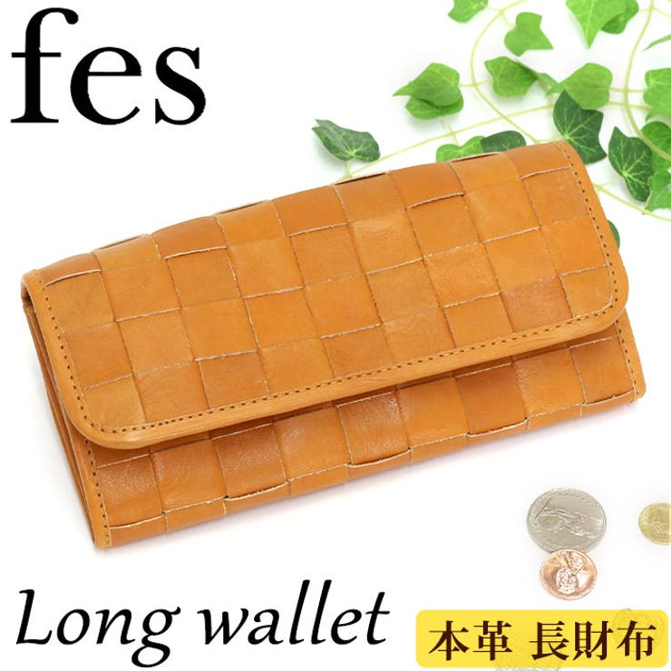 財布 レディース fes | Bellezza | 詳細画像1