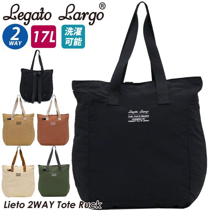 リュックサック LegatoLargo レガートラルゴ | Bellezza | 詳細画像1