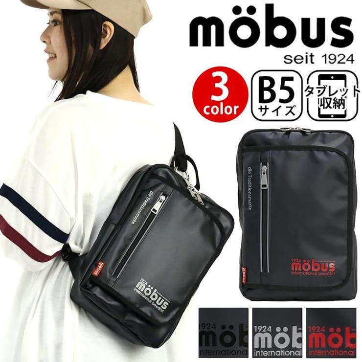 ボディバッグ 4L mobus | Bellezza | 詳細画像1