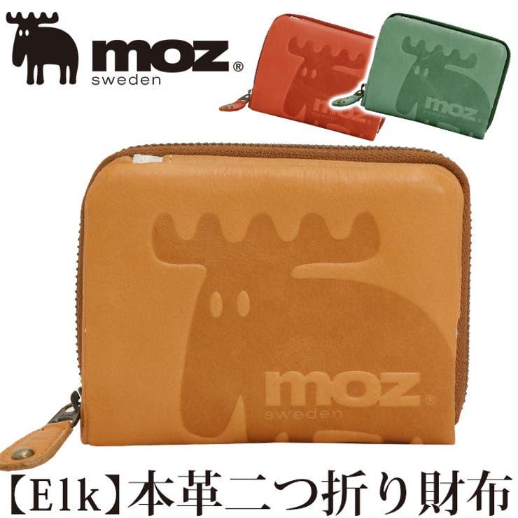 財布 レディース かわいい | Bellezza | 詳細画像1