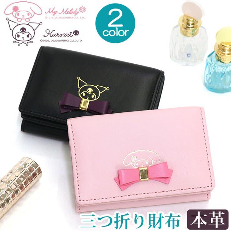 財布 レディース かわいい   Bellezza   詳細画像1