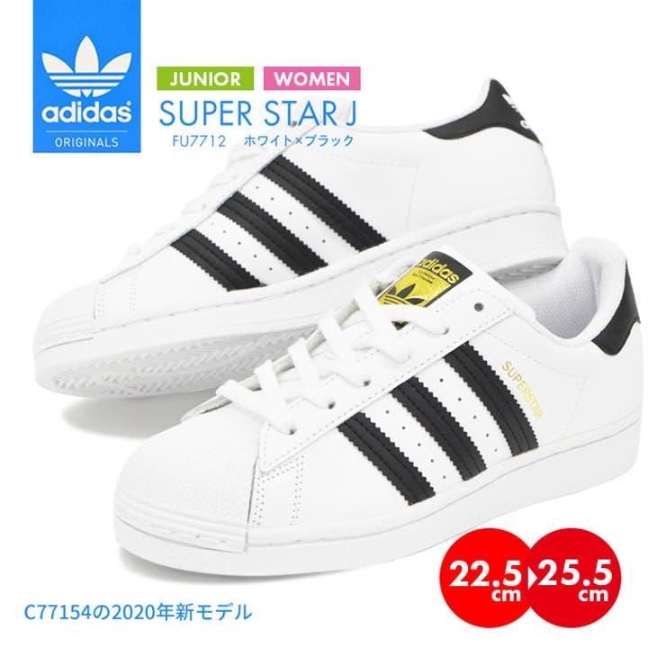 adidas SUPER STAR   PROVENCE   詳細画像1