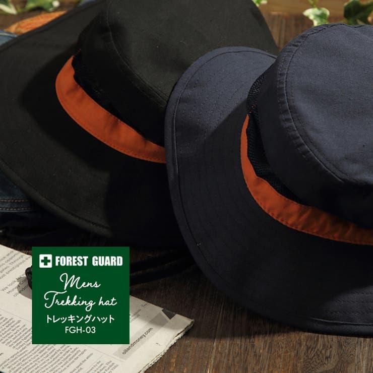ハット 帽子 メンズ | PROVENCE | 詳細画像1